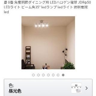 【新品!】【お洒落照明器具】