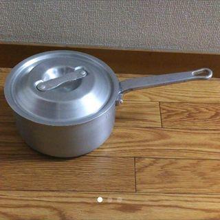 アルミ製 片手鍋 18センチ