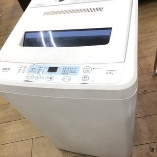 中古洗濯機/訳有特価品/ゆったりサイズ6.0kg/2012年/【トレファク花小金井店】の画像