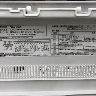中古洗濯機/訳有特価品/ゆったりサイズ6.0kg/2012年/【トレファク花小金井店】 − 東京都