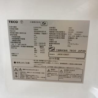 一万円以下!!/大特価2ドア冷蔵庫/単身向け/サブ冷蔵庫/中古冷蔵庫/88L/【トレファク花小金井店】 − 東京都