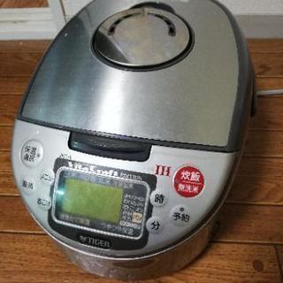 【配達可能】タイガーIH炊飯器