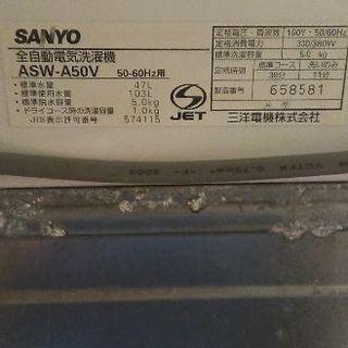 洗濯機中古品 - 家電