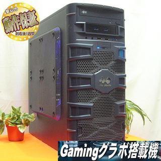 GTX1050+i7-3770K☆FFXV/MHW/ArkもOK...