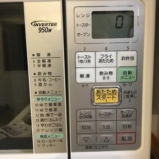 買い手決定済【格安】電子レンジ - 尼崎市