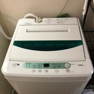 洗濯機 4.5kg