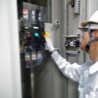 電気設備法令点検、清掃