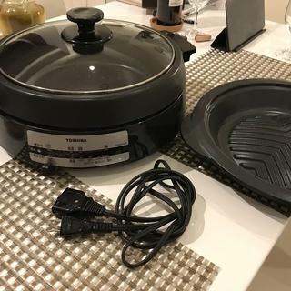 【無料あげます・東芝製・鍋も焼肉もできるホットプレート】HGN-...