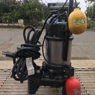 鶴見 ツルミポンプ 水中ポンプ 口径50mm 100V 60Hz...