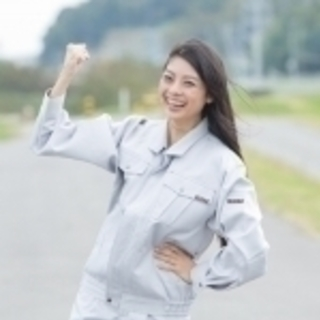 大手メーカー【未経験歓迎】製造スタッフ・オペレーター(正社員)