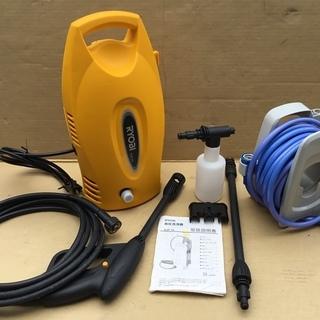 <美品>RYOBI 高圧洗浄機 AJP-75・10mホース付き