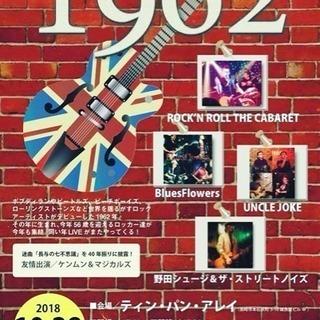 1962 Live vol.2
