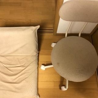 無印良品 ワーキングチェア&座椅子セット