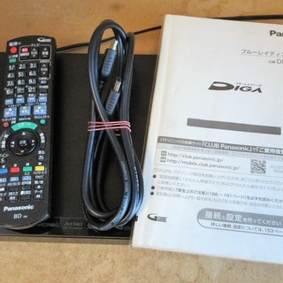 ☆パナソニック Panasonic DMR-BRT220 DIG...