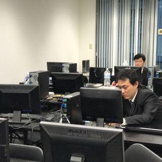 システムエンジニア 外国人歓迎 未経験可 研修充実 IT無料教室