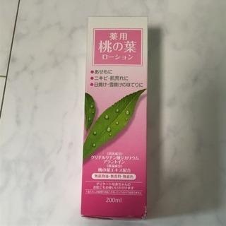 薬用 桃の葉ローション