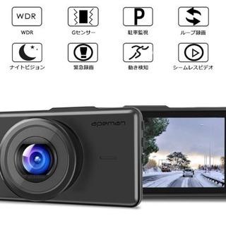 新品 未使用 ドライブレコーダー 1080p 高画質 ループ録画対応