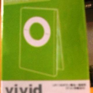 vivid(ビビッド) クリッパーデジタルクロック グリーン