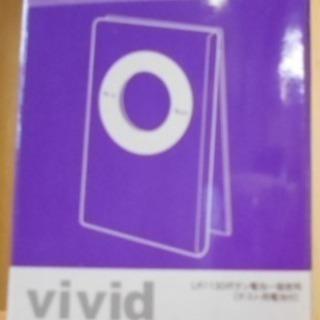 vivid(ビビッド) クリッパーデジタルクロック パープル