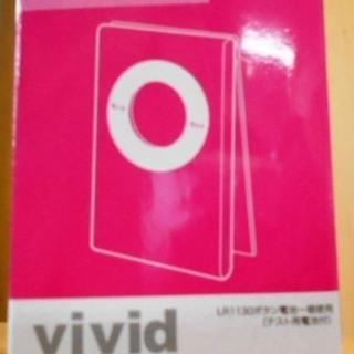 vivid(ビビッド) クリッパーデジタルクロック ピンク