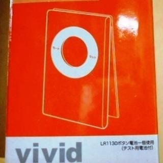 vivid(ビビッド) クリッパーデジタルクロック オレンジ