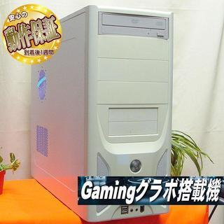 HD7850搭載☆R6S/GTA5/黒い砂漠OK♪ホワイトゲーミング♪