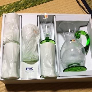 新品 FKグラスセット