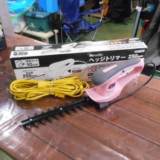 【磐田市見付】 ヘッジトリマー 250mm 延長コード付き 付属...