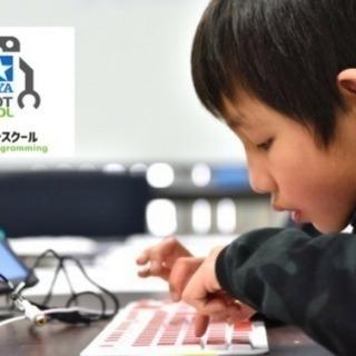 タミヤロボットスクール  武蔵小杉・元住吉 体験会のご案内