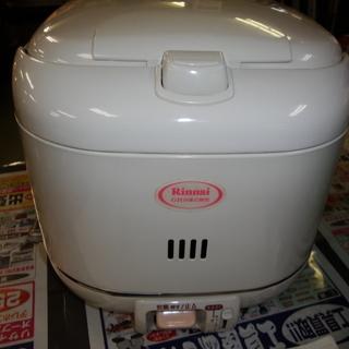 【磐田市見付】 リンナイ GHかまど炊き PR-05KS LPガス用