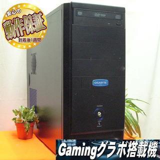 GTX670+i7搭載☆PUBG/R6S/フォートナイト動作OK♪...