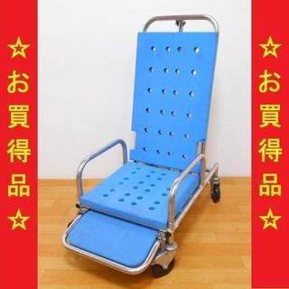 多比良商会 入浴 介護用 ストレッチャー 背もたれ角度5段階調整可...