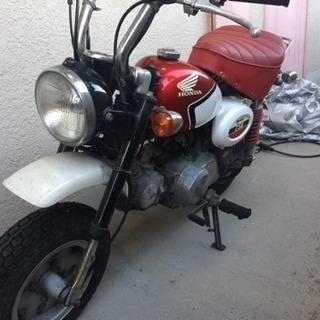 monkey special z50