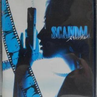 PS2 SCANDAL (スキャンダル)