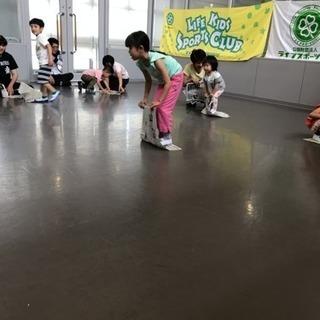 【新大阪】親子運動クラブ
