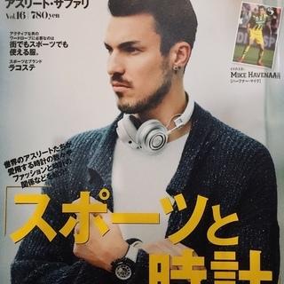 【雑誌】Safari バックナンバー
