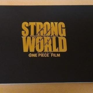 映画ワンピース「ストロングワールド」映画パンフレット