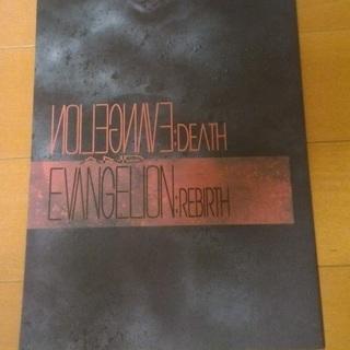 新世紀エヴァンゲリオン 劇場版 DEATH & REBIRTH ...