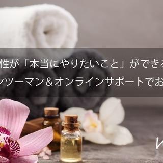 【東京・横浜・川崎】女性のためのマンツーマンWeb教室 WebS...