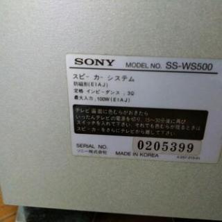 ソニー サブウーハー SS-WS500 - 家電