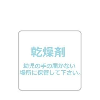 シリカゲル(乾燥剤)または石灰