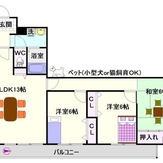 【カーサ日本橋】3LDKタイプ!こんな広い物件も少ないですよね☆