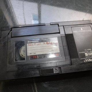 Victor VHS-Cビデオカセットテープアダプター C-P6