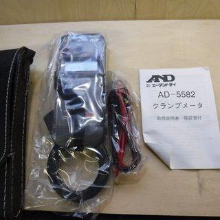 A&D/エー・アンド・デイ クランプメーター AD-5582