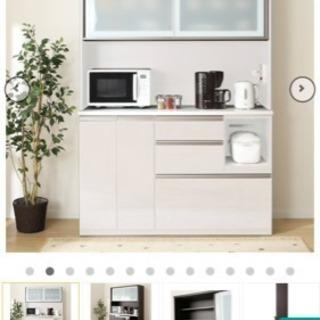 ニトリ 食器棚 キッチンボード アルミナ2