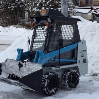小型除雪車 ジョブサン4