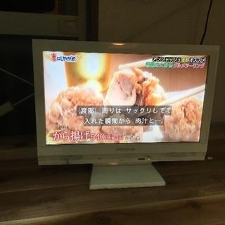 液晶カラーテレビプロディア