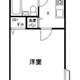 福岡市南区向野1Kマンション