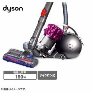 ダイソン 掃除機 4万円の品 DC63