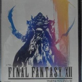 PS2 FINAL FANTASY XII (ファイナルファンタ...